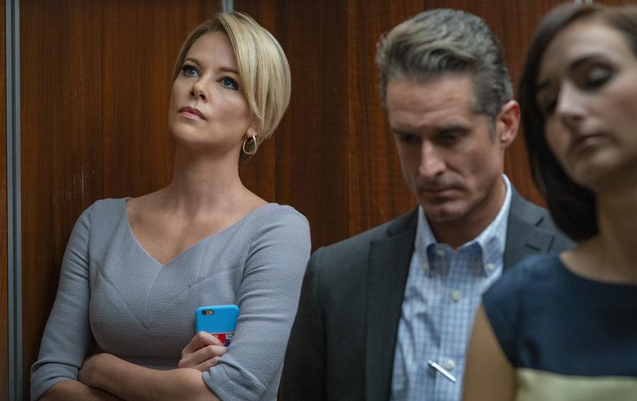 Кадр из фильма «Скандал»