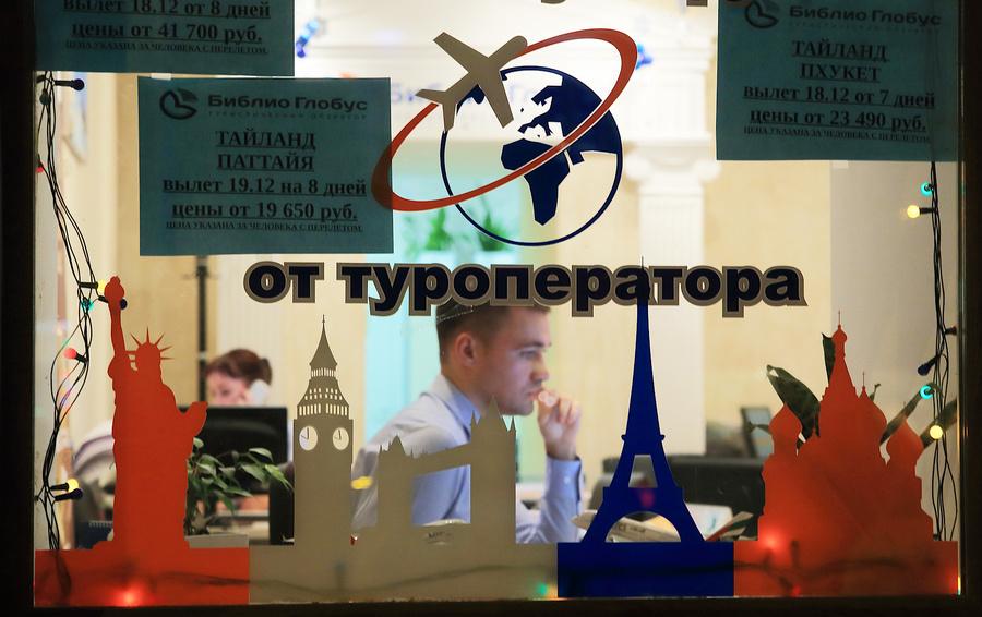 У каждого этапа истории туристического бизнеса в России были свои критерии успеха