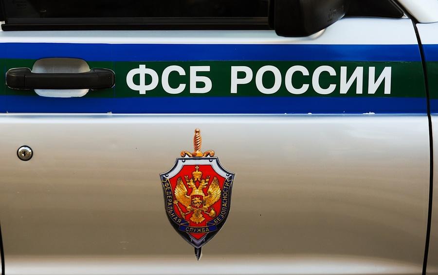 СМИ показали видео с найденными у полковников ФСБ миллиардами