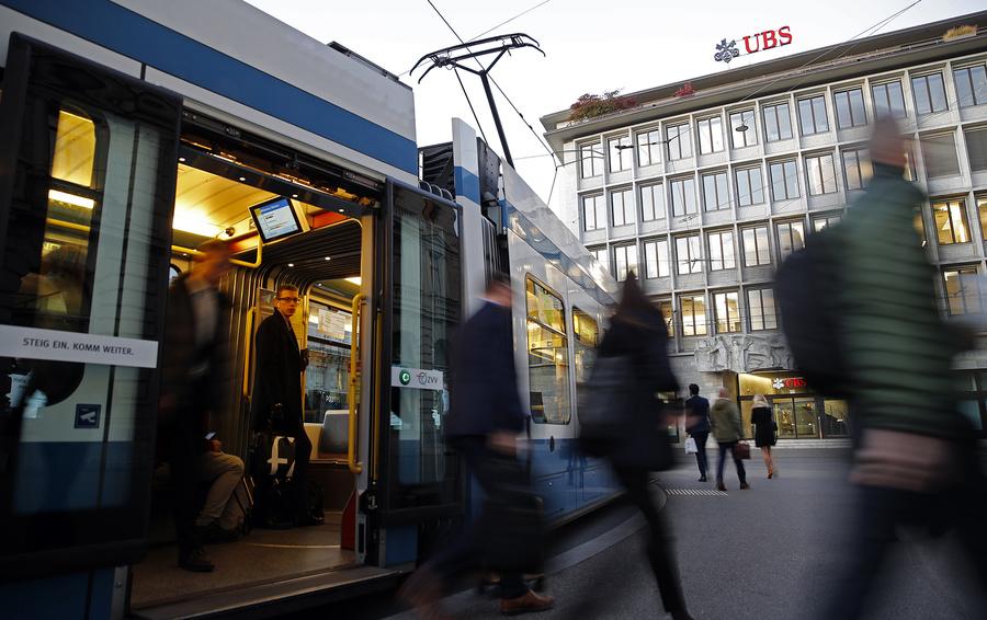 Швейцария долгое время не раскрывала данные о владельцах банковских счетов