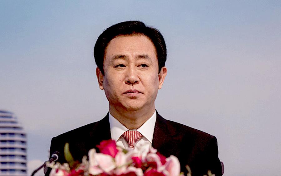 Сюй Цзяинь