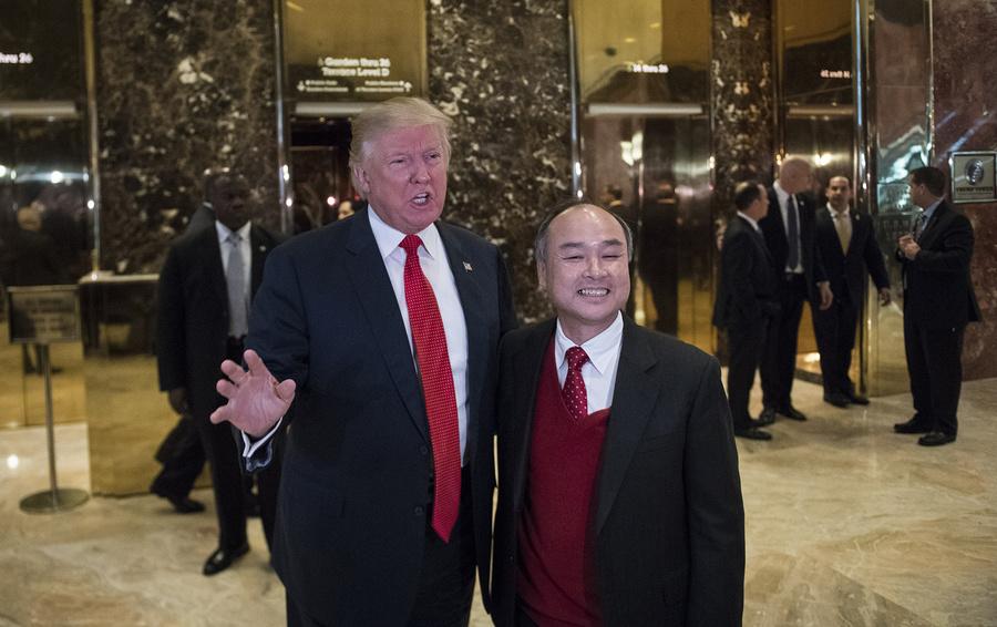 Дональд Трамп и Масаёси Сон