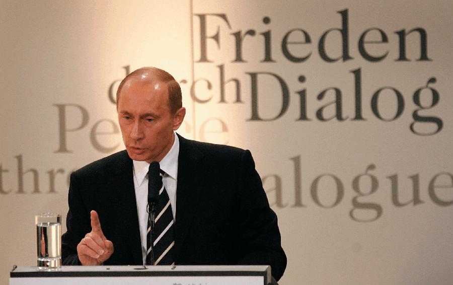 Мюнхенская речь Владимира Путина