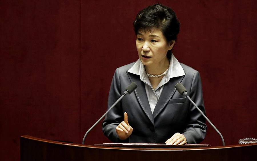 11-й президент Республики Корея Пак Кынхе