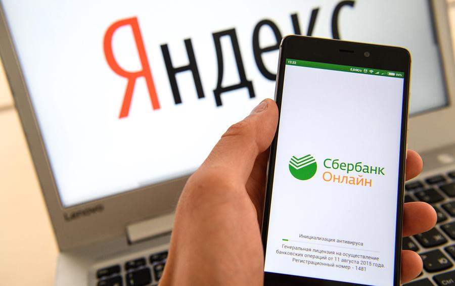 Греф: сберегательный банк несобирается заканчивать сотрудничество с«Яндексом»
