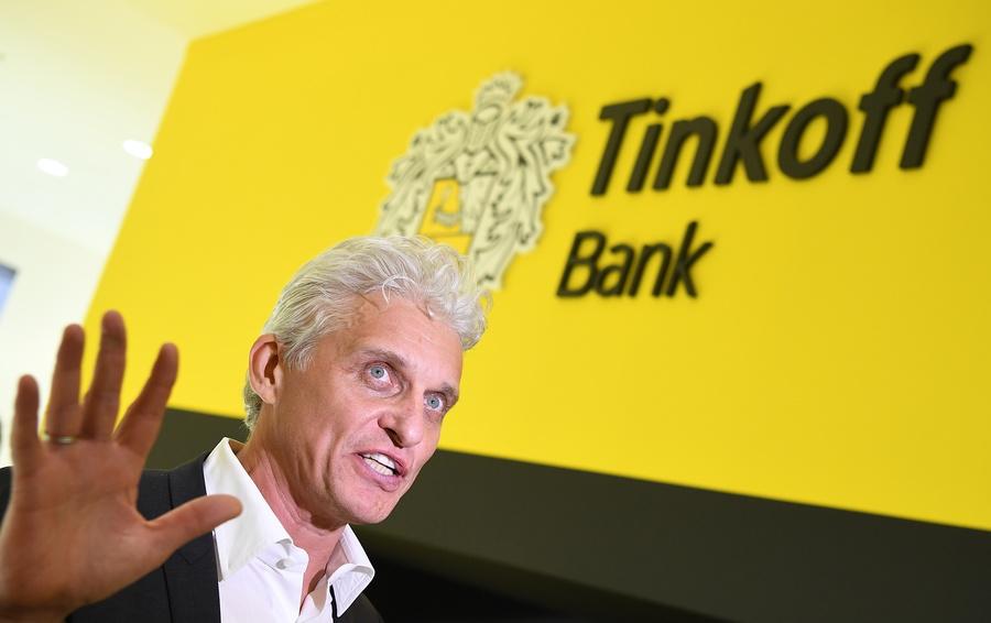 Сотрудников Тинькофф банка призвали не называть свое место работы банком