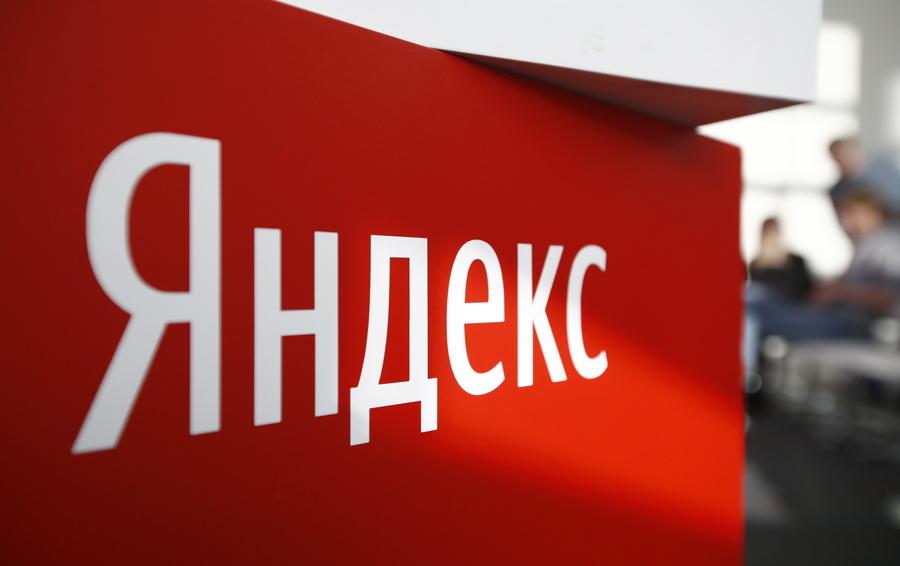 Яндекс и коронавирус