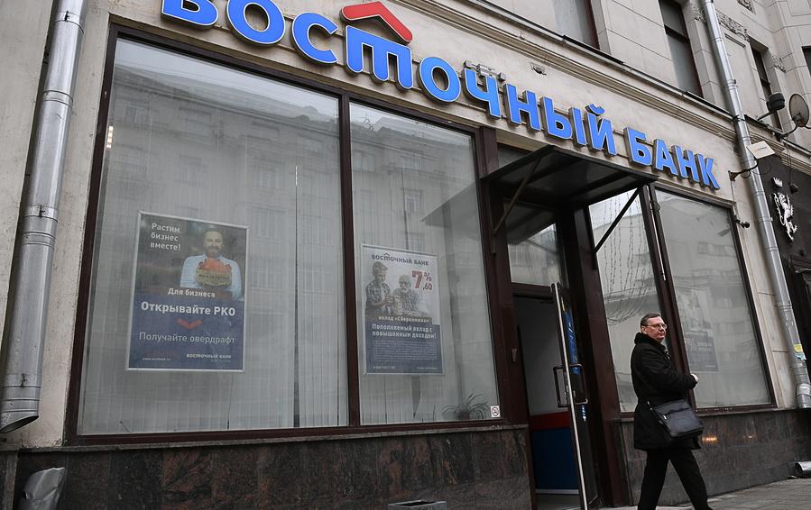 Фонд Baring Vostok Майкла Калви утратил контроль над банком «Восточный»