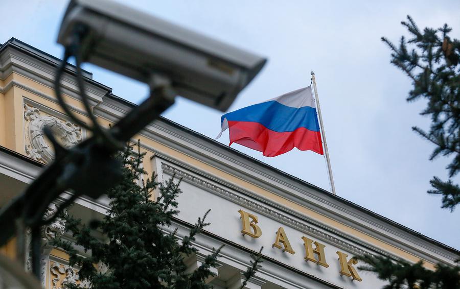 ЦБ отложил подключение крупных банков к системе быстрых платежей