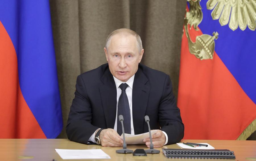 В Российской Федерации вступает всилу новая доктрина энергетической безопасности