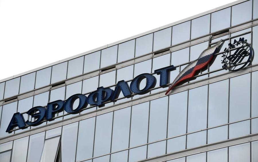 4 компании изРоссии вошли втоп-100 крупнейших вмире