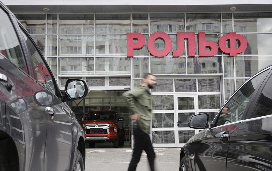 Автосалон «Рольф» в Санкт-Петербурге