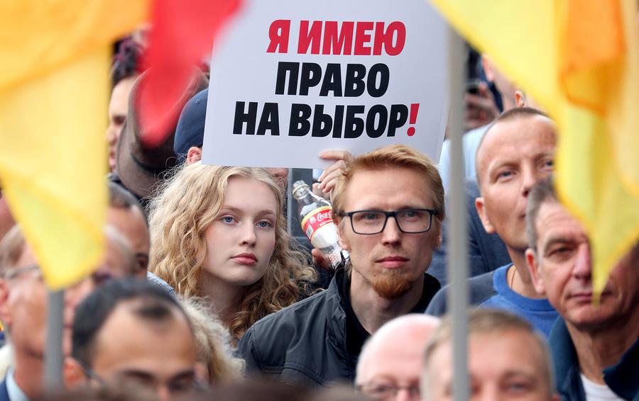 Митинг против нарушений на выборах в Петербурге