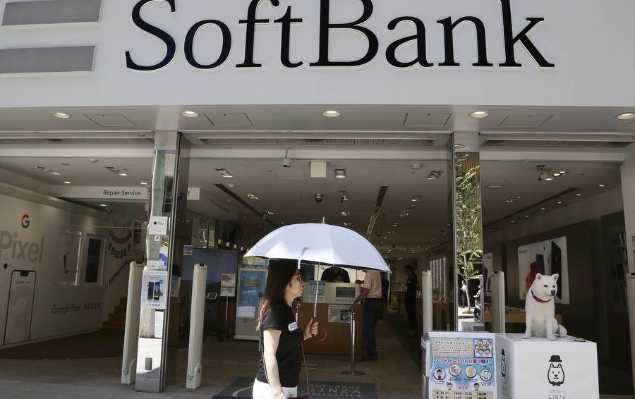 SoftBank выделит сотрудникам до $20 млрд для вложений в новый инвестфонд