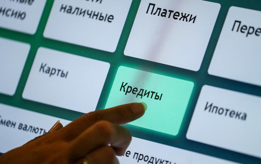 Фото Петра Ковалева / фотохост-агентство ТАСС