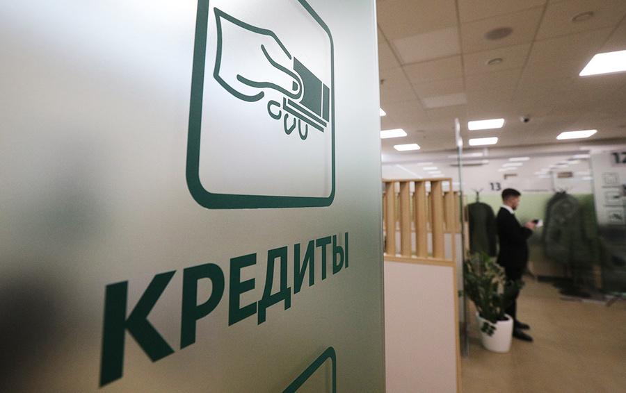 Фото Евгения Разумного / Ведомости / ТАСС
