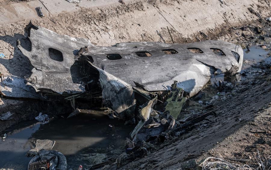 Фрагмент Boeing 737, сбитого в Иране