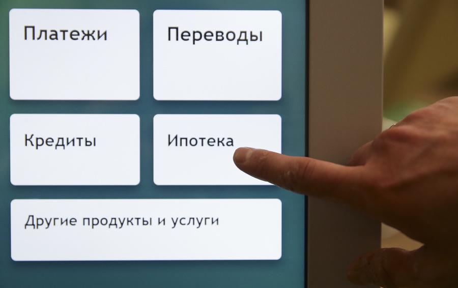 Кирилл Кухмарь / ТАСС