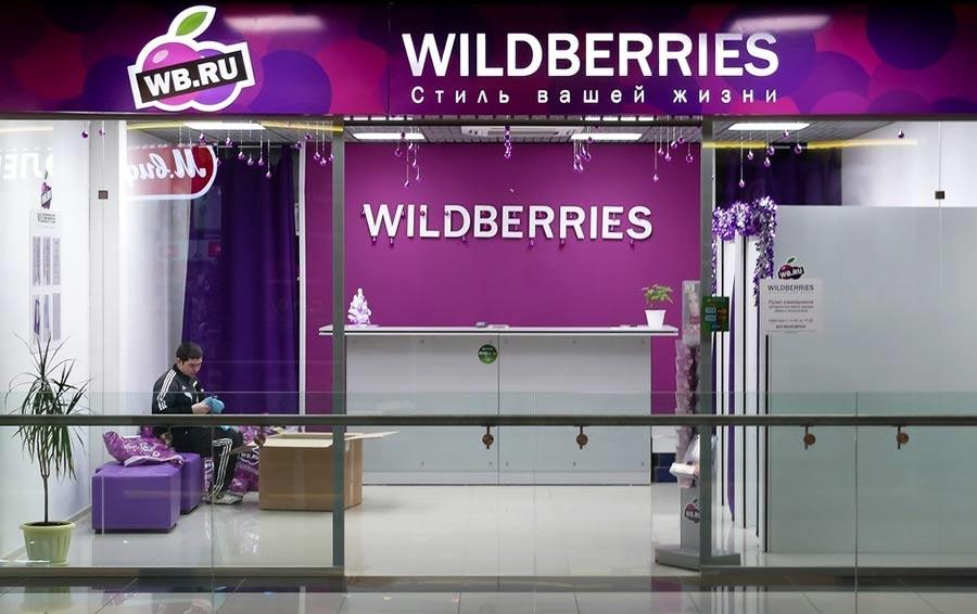 Wildberries ile ilgili görsel sonucu