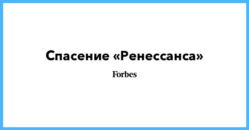 Московский финансовый кредит