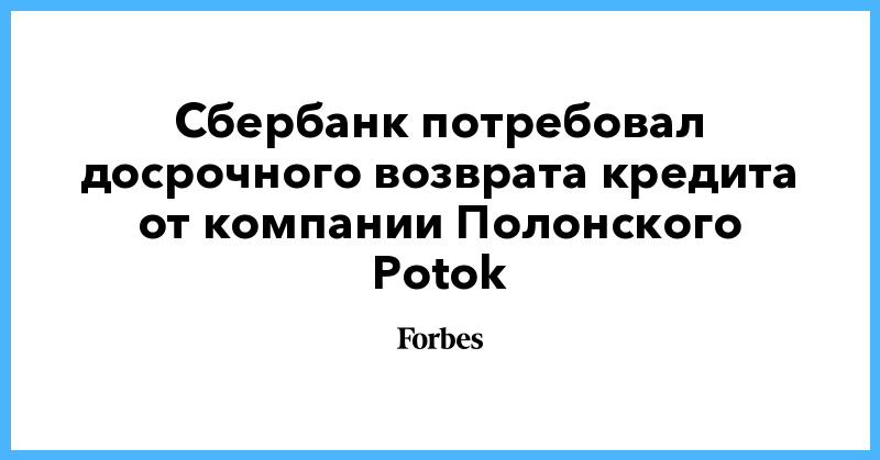 Купить бу авто в москве в кредит без первоначального взноса онлайн заявка