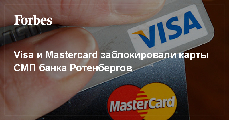 Можно ли подать документы на кредит сразу в несколько банков