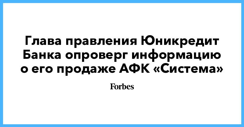юнион кредит банк в уфе займы в россоши адреса
