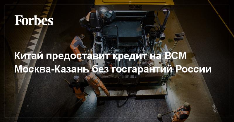Развитие системы репутационного скоринга на примере Китая и России.
