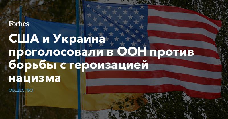 https://cdn.forbes.ru/files/sn-image/333185_609635.jpeg