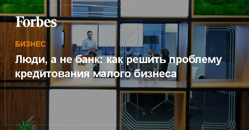 Кредитная карта хоум кредит отзывы rsb24.ru