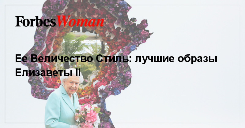 Forbes Woman cover image