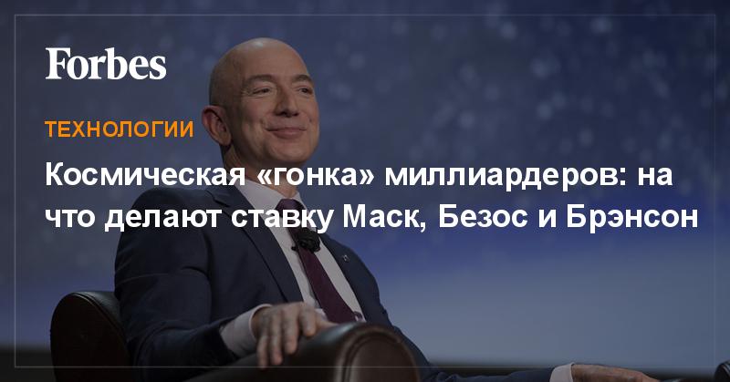 Космос-экономика - cover