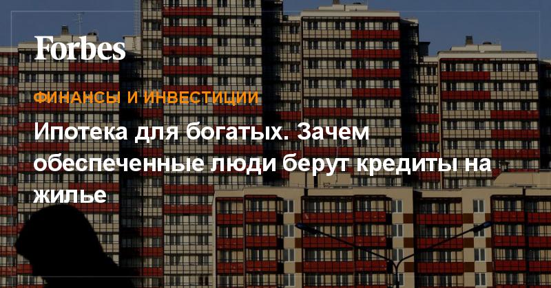 онлайн займы на карту оренбургская область