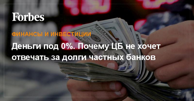 кредитная карта сбербанк отзывы клиентов и условия