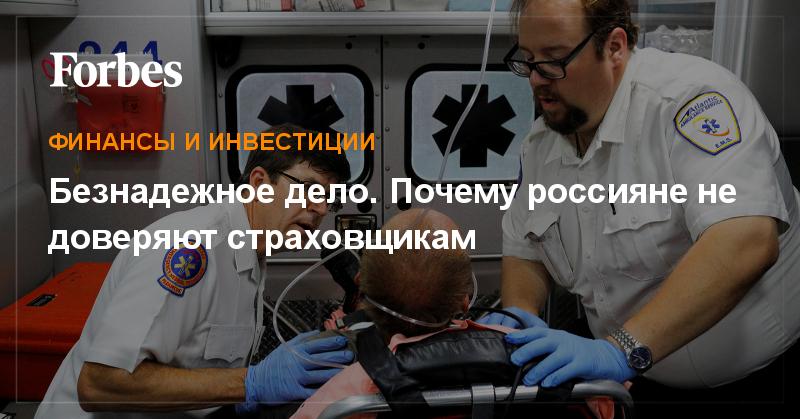 Мнение страховщиков в России должен быть особенный механизм страхования жилья