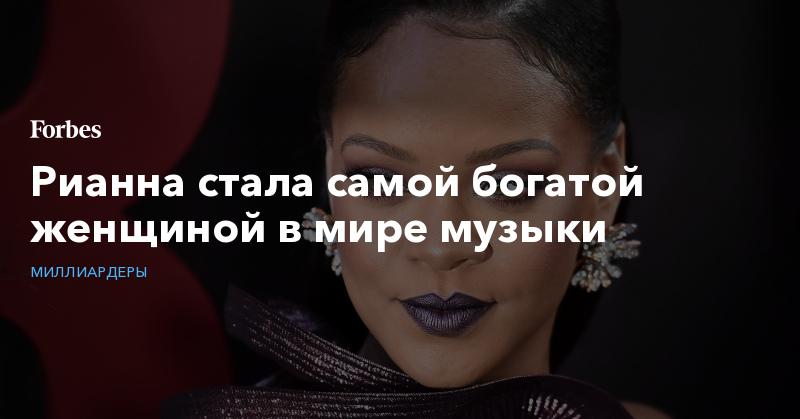женщиной