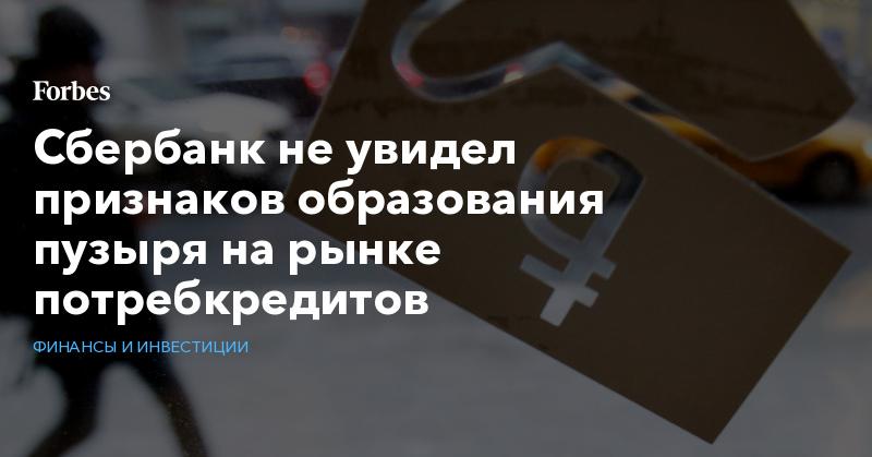 сбербанк россии главный офис москва адрес индекс