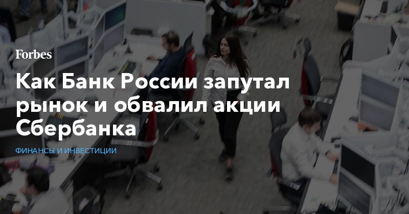 Доля сбербанка на российском рынке