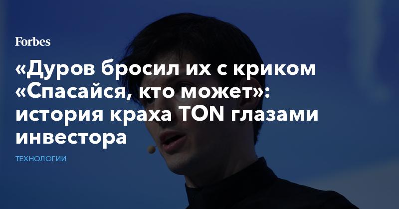 https://cdn.forbes.ru/files/sn-image/400483_712717.jpeg