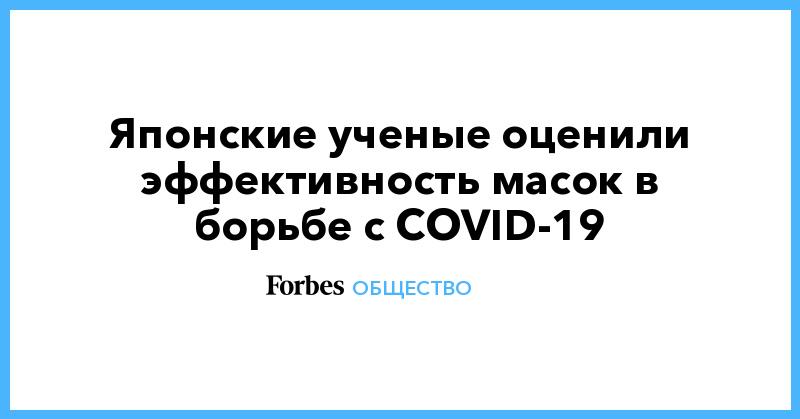 https://cdn.forbes.ru/files/sn-image/411969_800391.jpeg