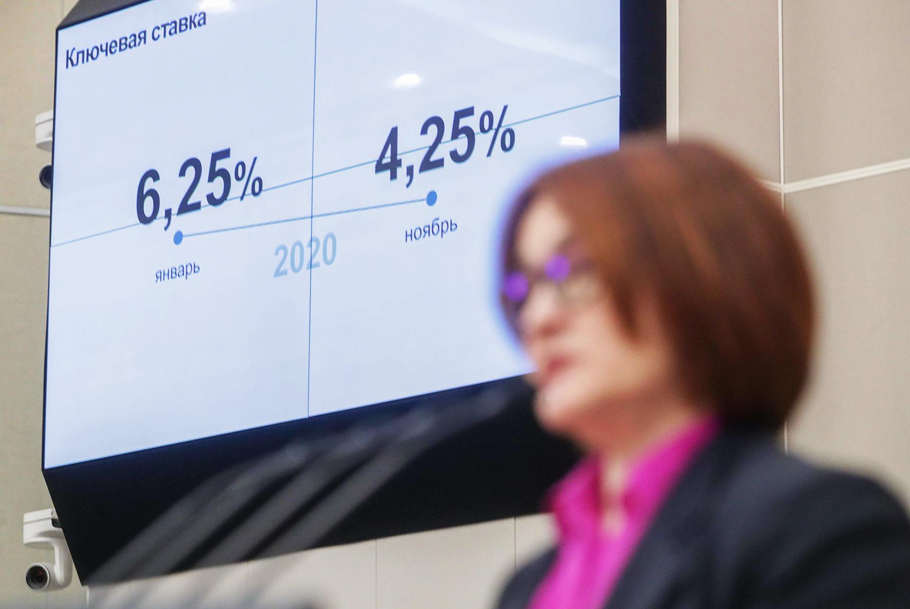 Фото Пресс-служба Госдумы РФ / ТАСС