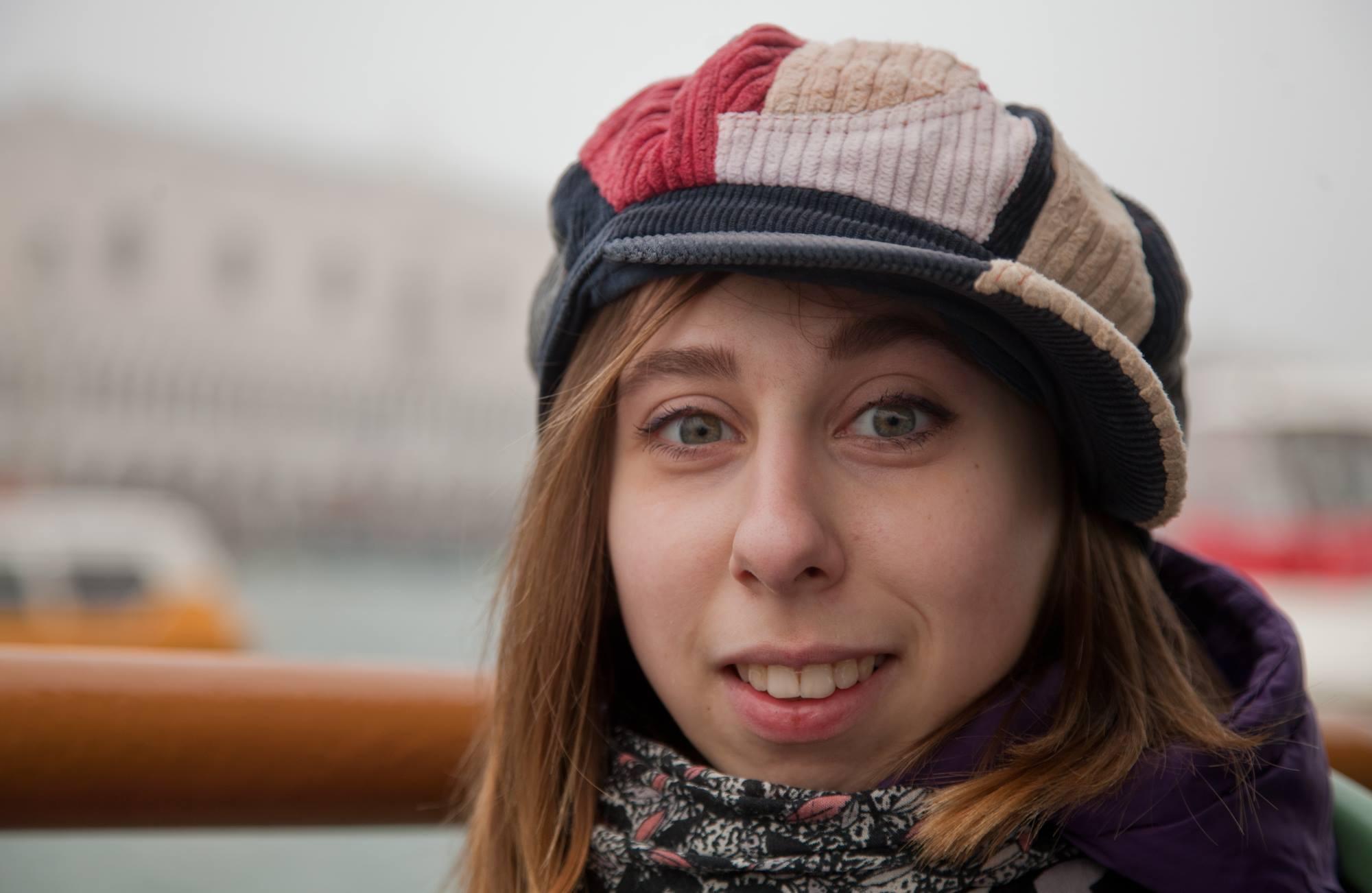 Елизавета Нестерова, 24